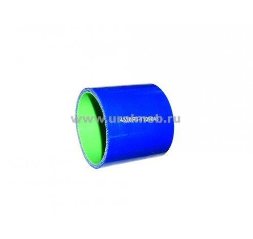 Фото: Муфта соединительная турбокомпрессора (дв.ЯМЗ-236НЕ2) (Синий Силикон), арт. 4320Я3-1109043-С